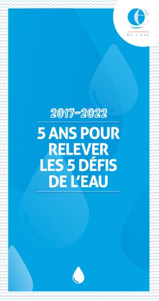 2017-2022 : 5 défis à relever dans le secteur de l'eau et de l'assainissement